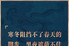 """習近平在世界經濟論壇""""達沃斯議程""""對話會致辭 這就是中國方案!"""