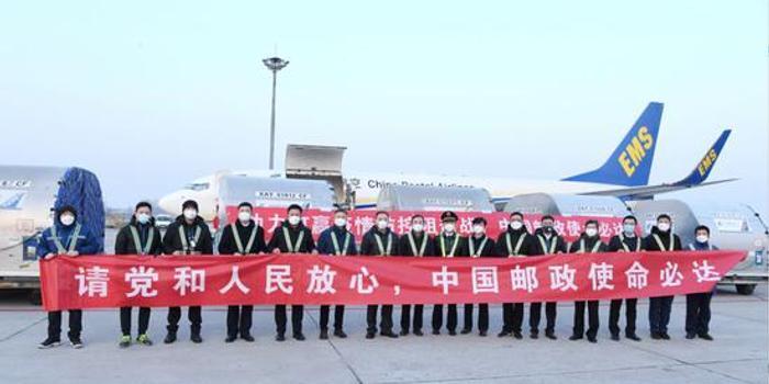 国家邮政局局长慰问中国邮政和顺丰速运飞行员