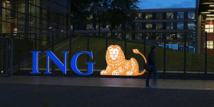 据称荷兰国际集团ING对收购德国商业银行失去了兴趣