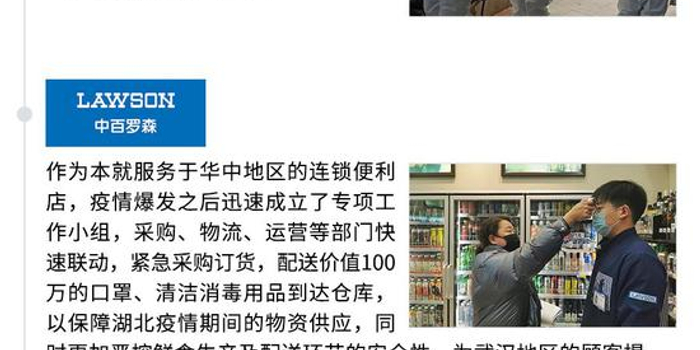 易凯资本将定向资助新型肺炎基础研究 由钟南山指定