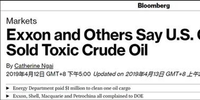 ??松梨谕端?美政府出售原油硫化氢一度超标250倍