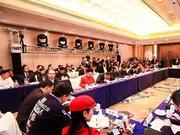 中国制造怎么办?33位实体经济领军人物给了这些建议