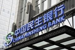 民生銀行收上交所監管工作函!對盈利狀況下滑等多項問題一一作出回應