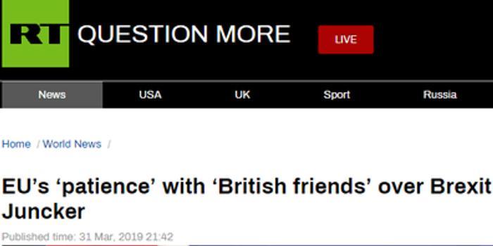 夺金_欧盟委员会主席:对于英国脱欧 欧盟的耐心正在耗尽