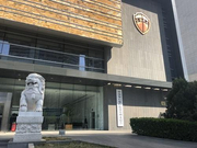中国银保监会正式挂牌 一行两会领导悉数到场