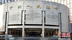 """央行为何连夜""""定向降息""""?中国已进入年末钱紧时间区"""