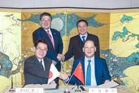陈四清:将做好RQFII托管 支持三菱日联在华开展业务