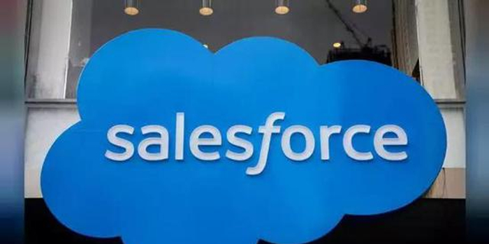 """净利润同比减少70% Salesforce还是""""SaaS之王""""吗?"""