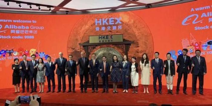 阿里时隔12年再回香港:从电商之王到不止于零售之王