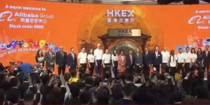 阿里涨7% 张勇:今年最大里程碑是回家 回香港上市