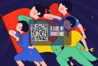 人民币上新啦:2019年版第五套人民币8月30日正式面世
