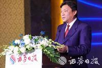 经济日报副总编郑波:我国私募基金发展呈现四大特征