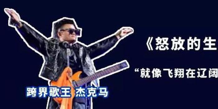 互联网大佬为什么爱唱歌?马云成跨界歌王