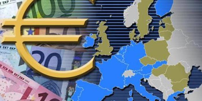IMF:欧元区经济增长将长期低迷 支持欧央行实施刺激