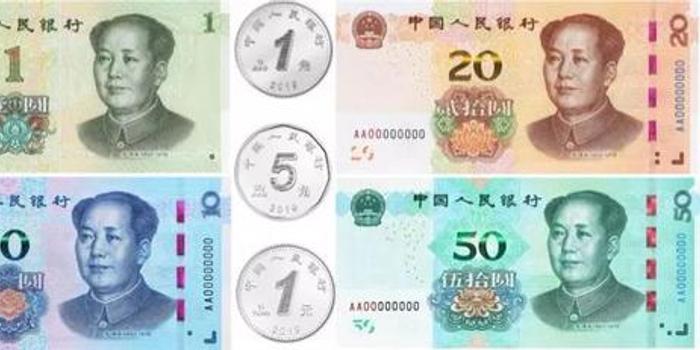 江苏11选5基本走势图_人民币出新款了!怎么分真假?