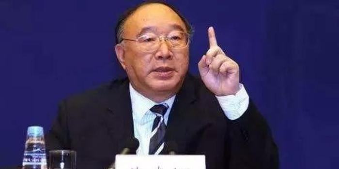 黄奇帆建议取消公积金:实则是穷人补贴富人买房