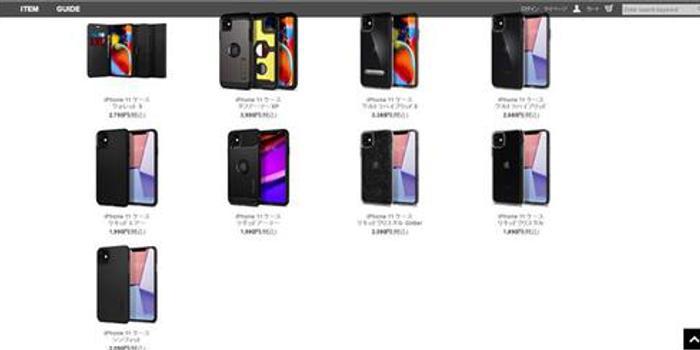 抢先苹果 日本壳厂提前开售iPhone 11系列手机壳