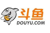 消息称斗鱼17日赴纳斯达克上市 Q1营收14.89亿元