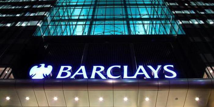 巴克莱银行首席执行官警告:低利率或导致