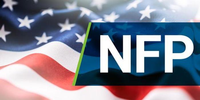 中信证券:8月非农数据助力美联储9月降息