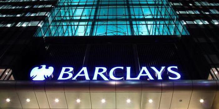 巴克莱预计将负担20亿保险成本 或影响银行回购计划