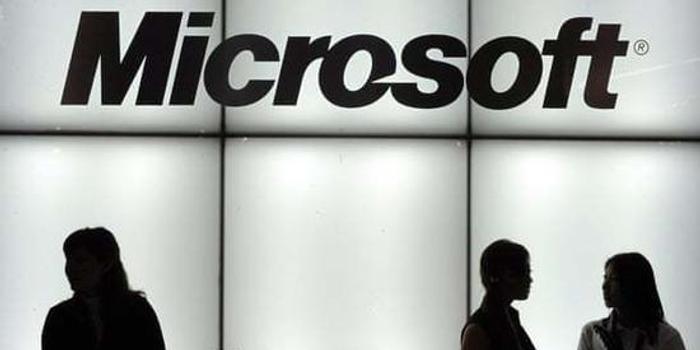 微软日本员工每周工作4天 干活反倒更强了