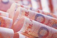 王步宙:资本市场对外开放和人民币国际化相辅相成