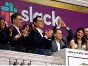 Slack上市首日暴涨50% 企业服务市场为何这么能吸金