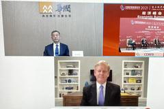 華潤董事長王祥明:持續布局京津冀等區域 期望獲得更好市場回報