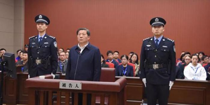上海时时彩_受贿3200万余元 中宣部原副部长鲁炜一审被判十四年
