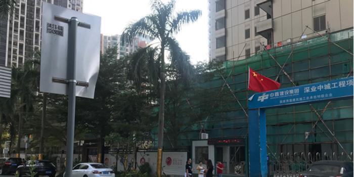 深圳豪宅受追捧调控难 政府划定公住房价最低每平2万