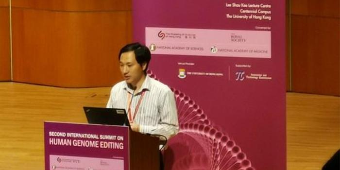 """贺建奎演讲:""""我会第一个让我的孩子接受基因编辑"""""""