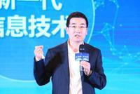 王广宇:数据的开放是银行开放的精髓 但必须合规