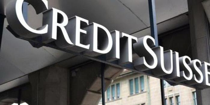 与其他投行背道而驰,瑞士信贷增持全球股票