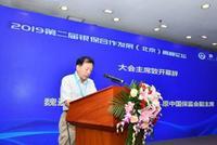 魏迎宁:金融科技的应用为银保合作发展带来了新机遇