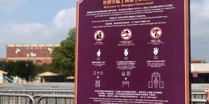 新京报:大学生告上海迪士尼结案 赢回消费者尊严