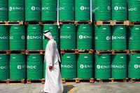 """沙特石油""""打折""""卖 分析师称:今年油价将降到20美元"""