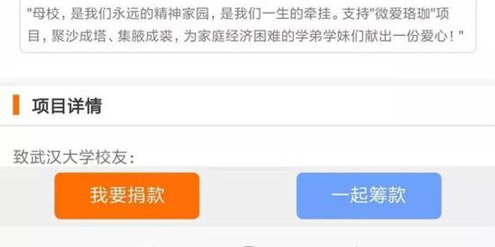 生死速递:武大商帮抗疫纪实(二)