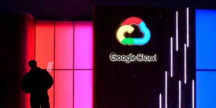 谷歌云要抢占市场难度远胜以往 留给它的时间不多了