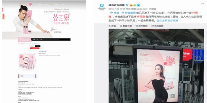 """普通植物饮料宣称纤体瘦身 """"仟佰宠""""涉嫌虚假宣传"""