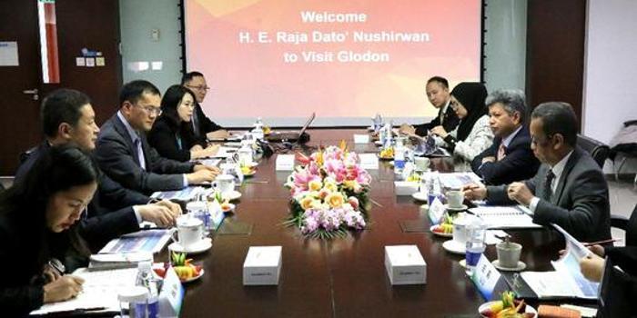 马来西亚大使访问广联达 就企业合作进行深入交流
