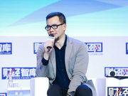 平安不动产首席设计师吴衍演讲