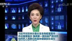 最高层批示长生生物董事长被带走 医药股还继续跌吗