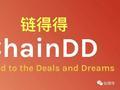 赵何娟宣布创立新资讯平台链得得 偏重于区块链技术