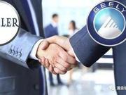 李书福收购的为啥是戴姆勒的股权而不是奥迪或宝马?