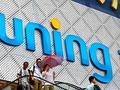 苏宁云商卖阿里股票获利32亿 一次减持胜过3年净利润