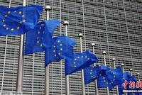 美欧反补贴争端升级 法财长:欧洲将一致强硬回击