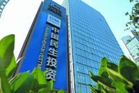中民投处置地产资产未停 阳光城单一最大股东或易主