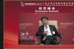 南方科技大學校長薛其坤:下一次的工業革命或者要看氫能
