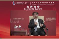 南方科技大學校長薛其坤:發展人工智能的時候 一定要設一條紅線